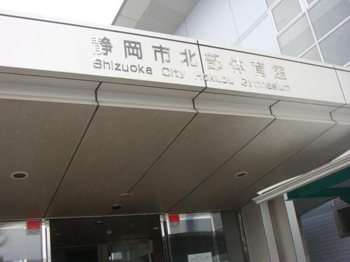高校野球結果速報  東海夏の甲子園 [愛知 静岡 岐阜 三重県] | ずっとスポーツ!
