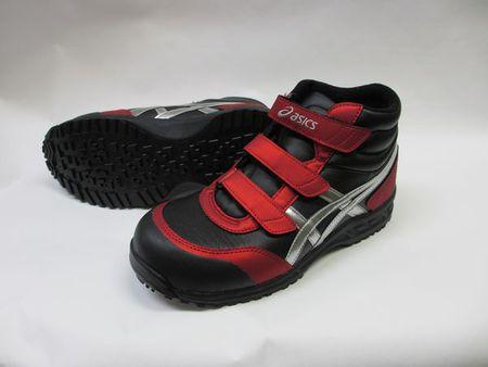 ... アシックス安全靴 限定モデル