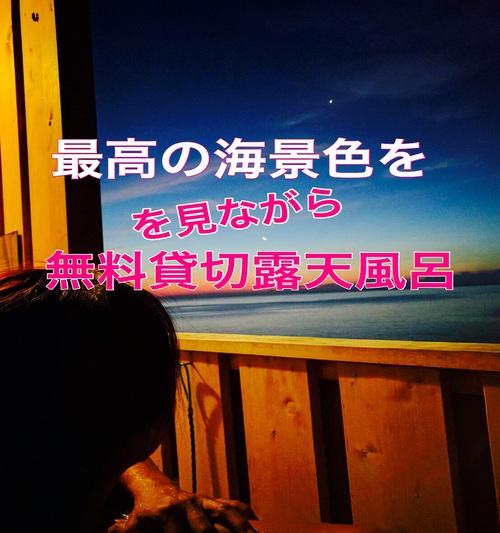 伊豆 星ホテル
