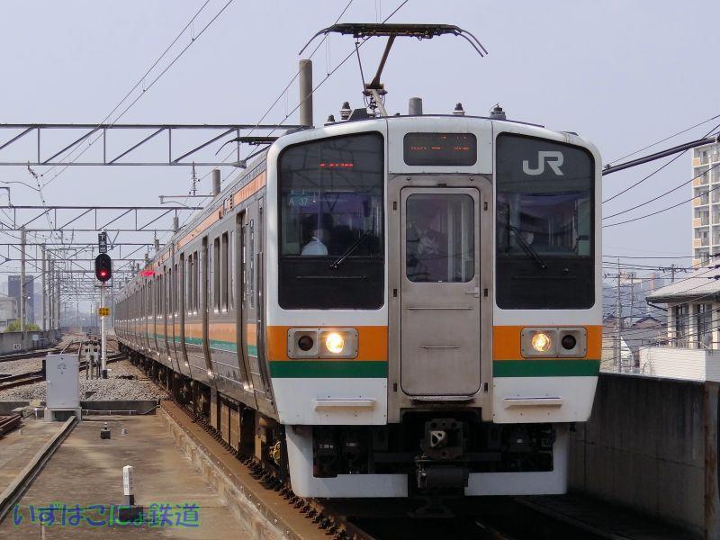 小田原運輸区@いずはこにょ鉄道...