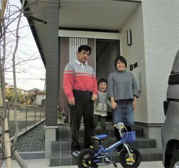 「健康で省エネな暮らしを実践する家」K様ご家族