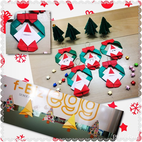 ハート 折り紙:12月の折り紙-origami.i-ra.jp