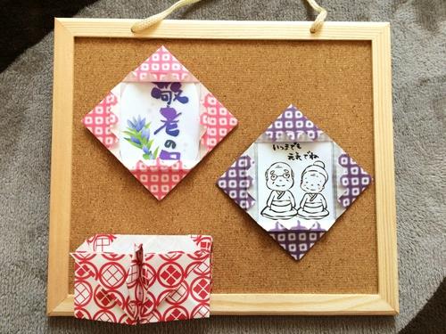 簡単 折り紙:9月の折り紙-origami.i-ra.jp