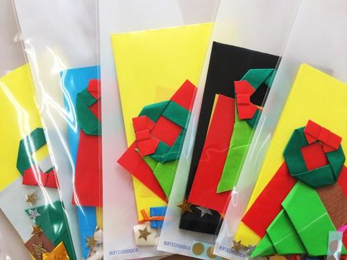 ハート 折り紙 クリスマスカード 折り紙 : origami.i-ra.jp