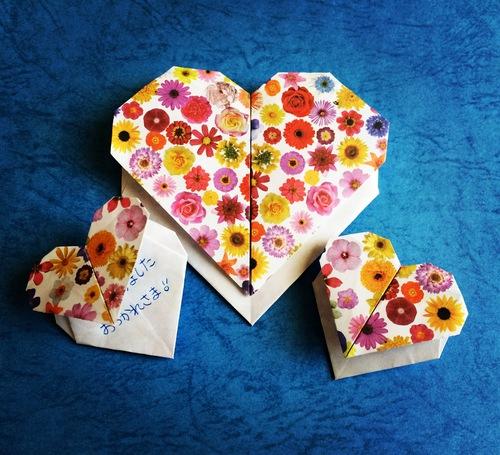 クリスマス 折り紙 折り紙 メッセージカード : origami.i-ra.jp