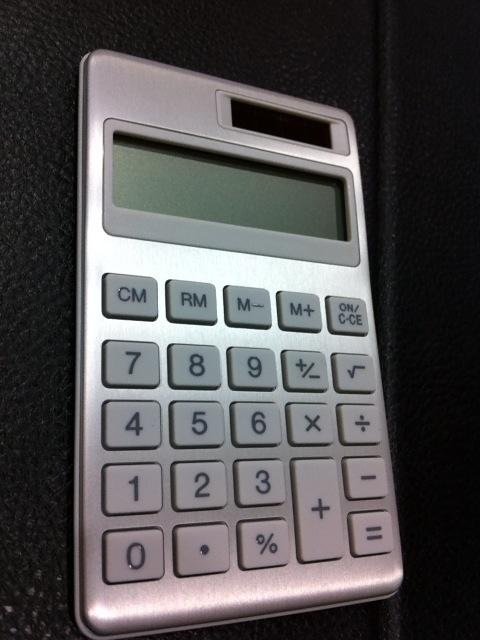 無印良品 電卓・10桁 白 にストラップをつけました。 / サントリー 伊右衛門 玄米茶のオマケのとんぼ玉