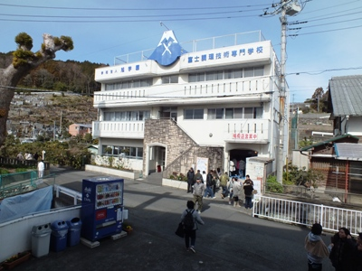 富士調理技術専門学校