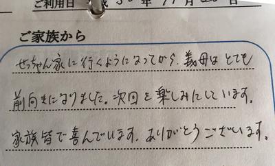 利用者:Fuji-s