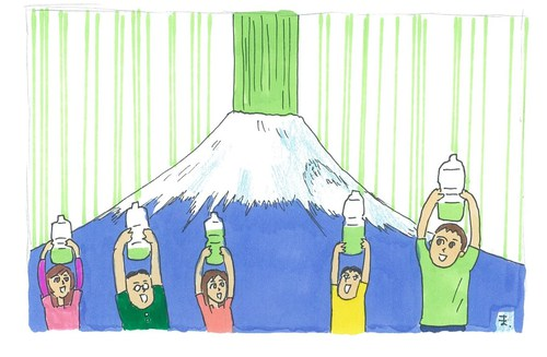 #煎茶オブジアース#センターオブジアース#東平屋スタジオジャパン