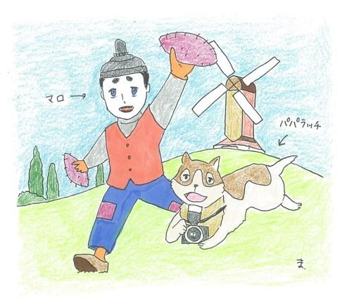 #フランダースの犬#フランダースの芋